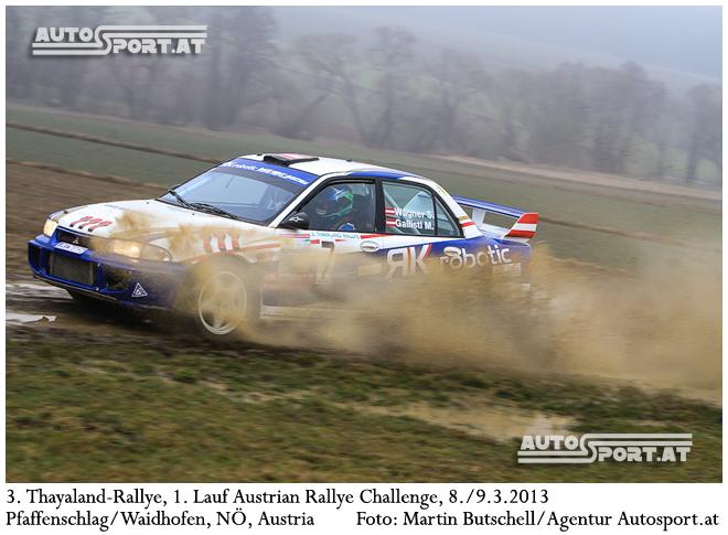 Simon Wagner: 2013er Meister der ARC und Junior Austrian Rallye Challenge verzichtet auf Start beim Saisonfinale - Foto: Martin Butschell / Agentur Autosport.at