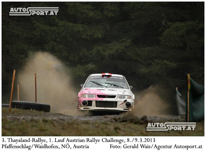 Roman Mühlberger -  Foto: Gerald Wais / Agentur Autosport.at
