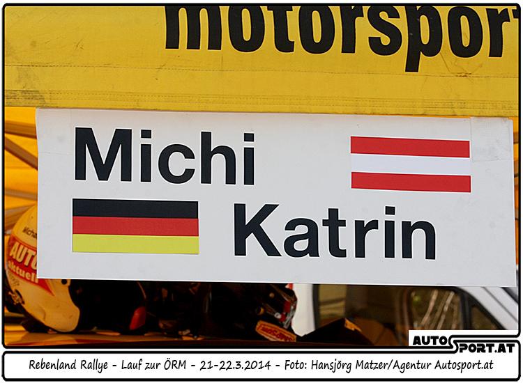 Bei der Wechselland-Rallye haben Michael Böhm und Copilotin Katrin Becker den dritten Pinggau-Sieg in Serie im Visier - Foto: Hansjörg Matzer/Agentur Autosport.at