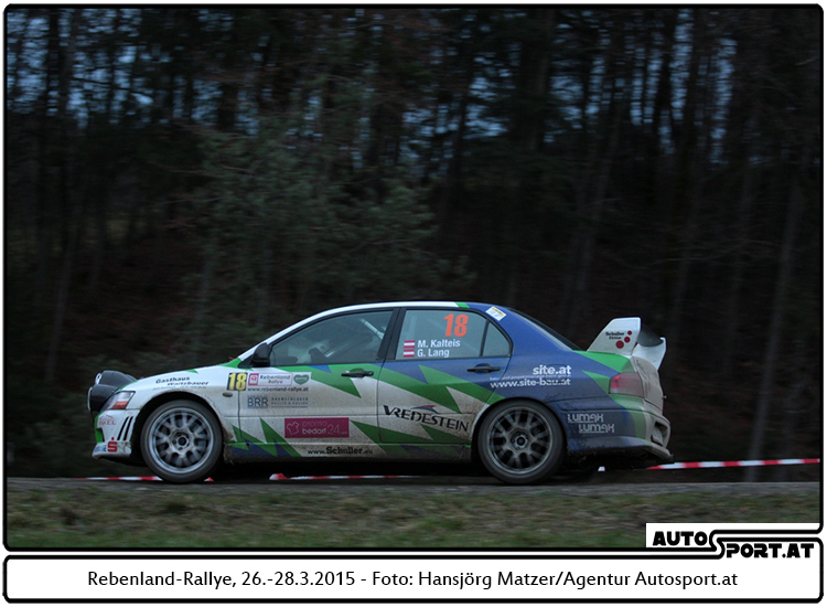 Die derzeit Führenden im OSK Rallye Pokal: Martin Kalteis und Günter Lang - Foto: Hansjörg Matzer/Agentur Autosport.at